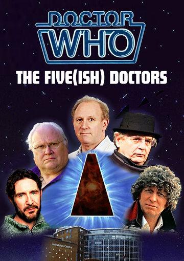 (Почти) Пять Докторов: Перезагрузка (The Five(ish) Doctors Reboot)