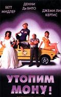 KP ID КиноПоиск 5245