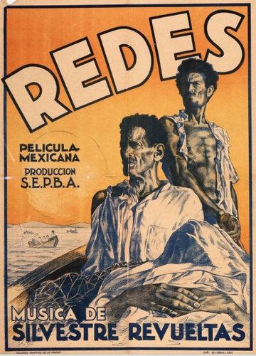Сети (1936)