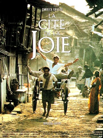 Постер к фильму Город удовольствий (1992)
