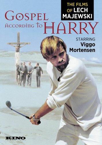Евангелие от Гарри (1994)