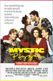 Мистическая пицца (1988)