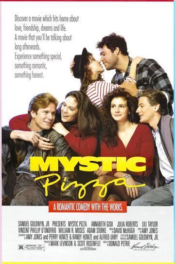 Мистическая пицца (Mystic Pizza)