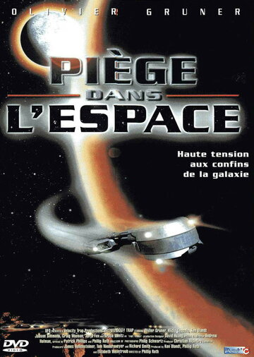В плену у скорости (1998)