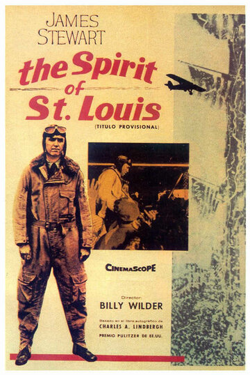 Дух Сент-Луиса (The Spirit of St. Louis)