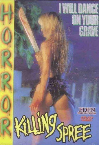 Убойный кураж (1987)