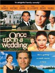 Смотреть онлайн Однажды на свадьбе