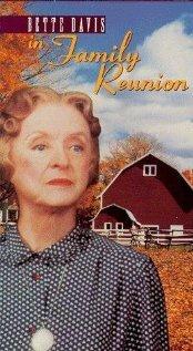 Семейное воссоединение (1981)