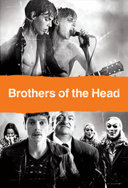 Братья Рок-н-Ролл (2005)