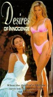 Желание невинности (1997)