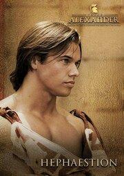 Молодой Александр Великий (2010)