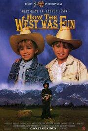 Веселые деньки на Диком Западе (1994)