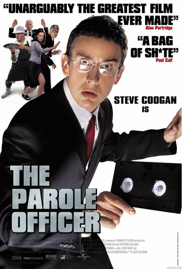 ����������� (The Parole Officer)