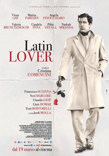 Латинский любовник / Latin Lover (2015)