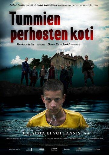Дом темных бабочек (2008) — отзывы и рейтинг фильма