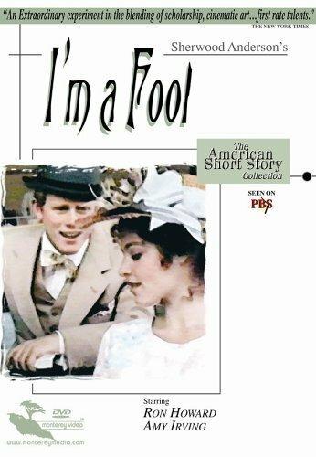 Я – дурак (I'm a Fool)