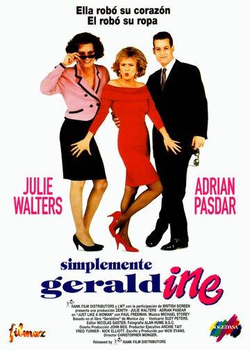 Совсем как женщина (1992)