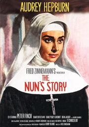 Смотреть онлайн История монахини
