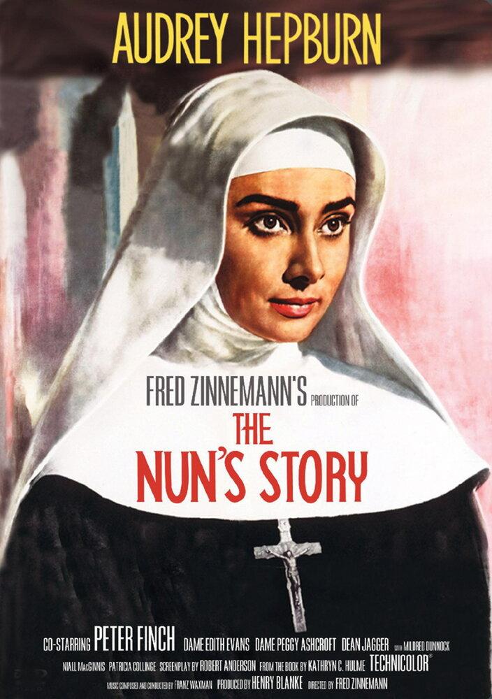 кино про интимной жизни монашек