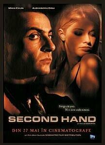 Секонд-хэнд (2004)