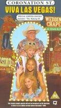 Улица коронации: Вива Лас-Вегас (Coronation Street: Viva Las Vegas!)