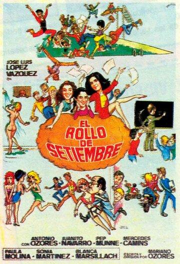 Сентябрьский рок-н-ролл (1985)