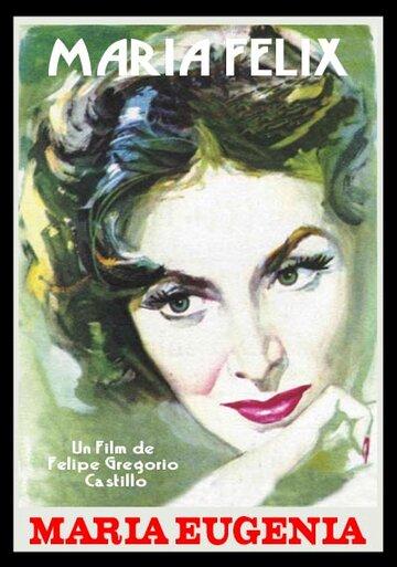 Мария Эухения (1943)