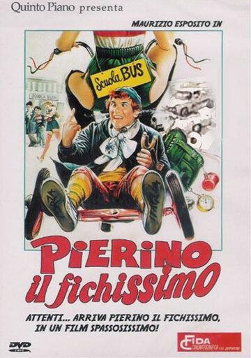 Пьерино — крутой чувак (1981)