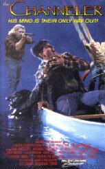 Проводник (1991)
