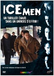 Мужчины на льду