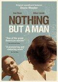 Ничего кроме человека (1964)
