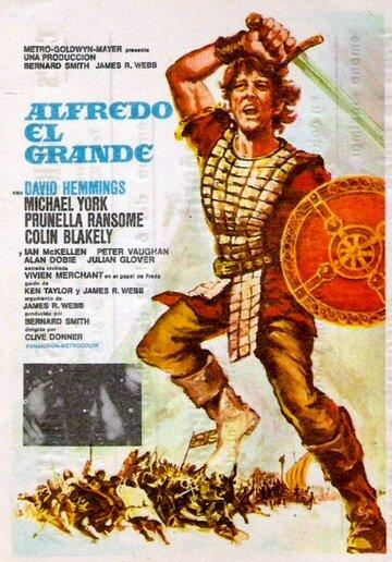 Постер к фильму Альфред Великий (1969)