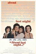 Что случилось прошлой ночью (1986)