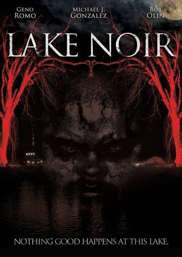Чёрное озеро (2011) полный фильм