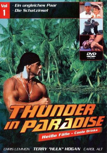 Гром в раю (сериал, 1 сезон) (1994) — отзывы и рейтинг фильма