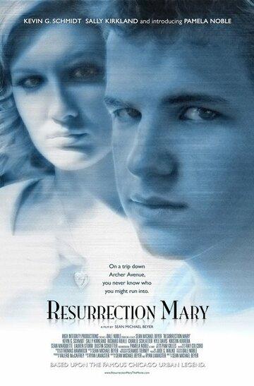 Воскресение Мэри (2007)