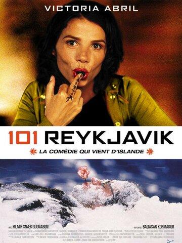 101 Рейкьявик (2000)