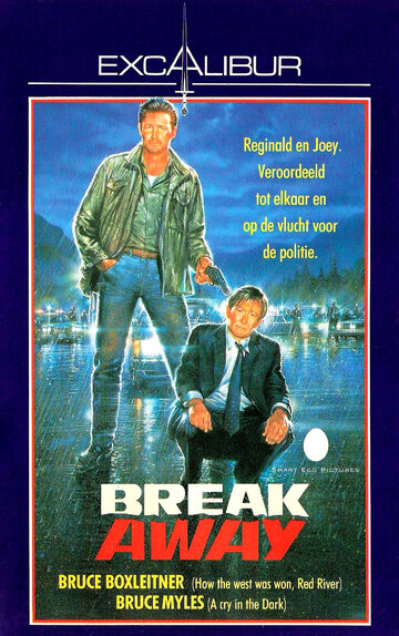 Побег (Breakaway)