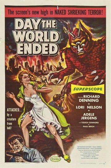 День, когда Земле пришел конец (1955)