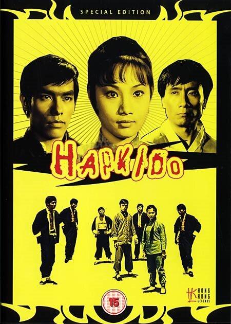 24745 - Леди кунг-фу ✸ 1972 ✸ Гонконг