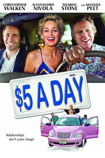 Смотреть онлайн Пять долларов в день
