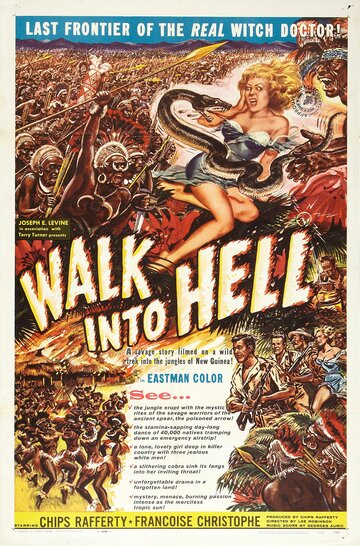 Прогулка в рай (1956)