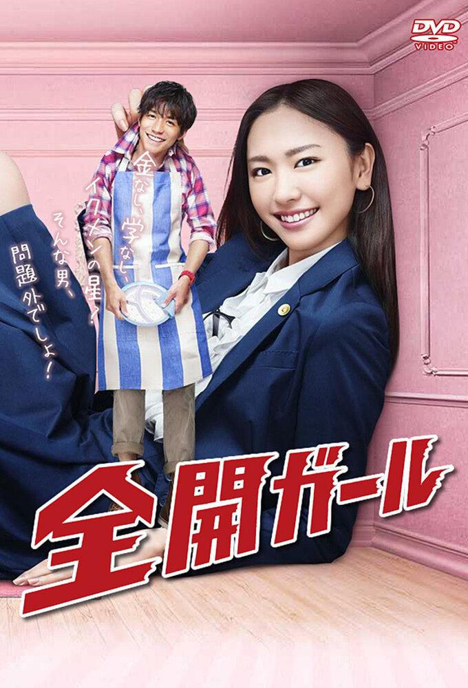 655936 - Карьеристка ✦ 2011 ✦ Япония