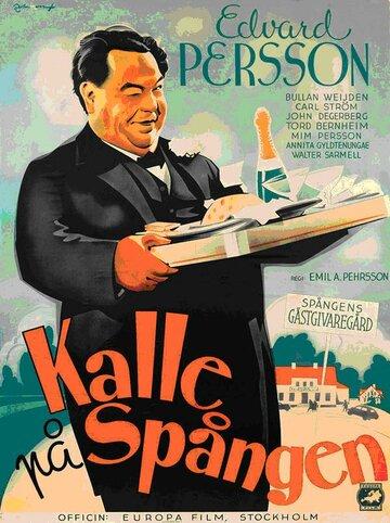 Калле из Спонгена (1939)