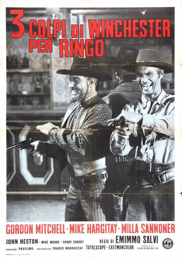 Три пули для Ринго (1966)