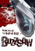 Циркулярная пила (Buzz Saw)