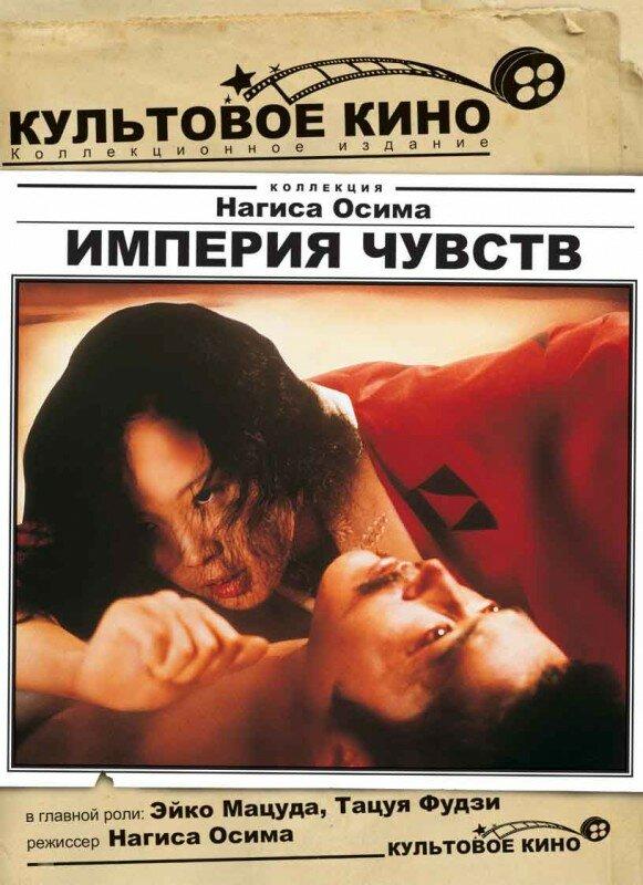 kakoy-eroticheskiy-film-posmotret-s-zhenoy-chtobi-ona-zavelas