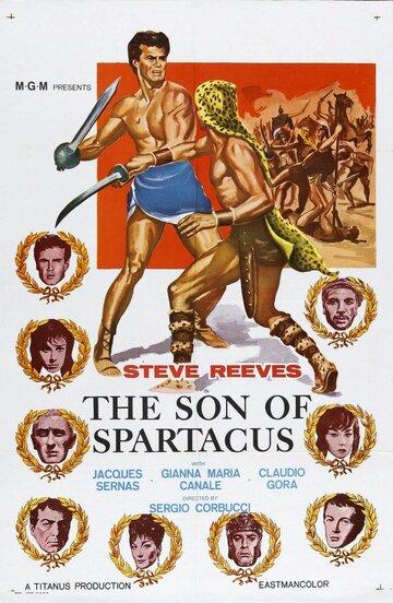 Сын Спартака / Il figlio di Spartacus / Son of Spartacus (1962)