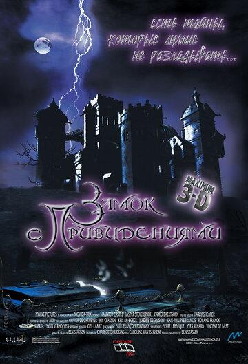 Замок с привидениями (2001)