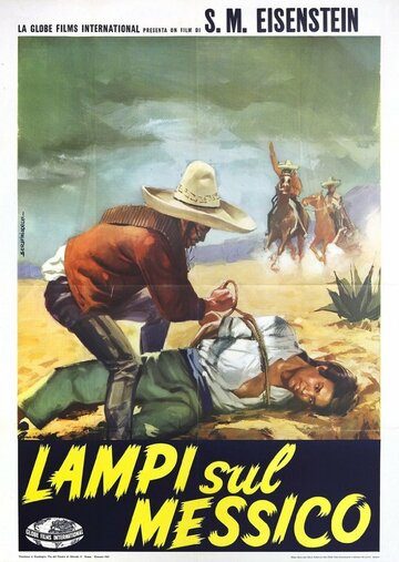 Гром над Мексикой (1933)